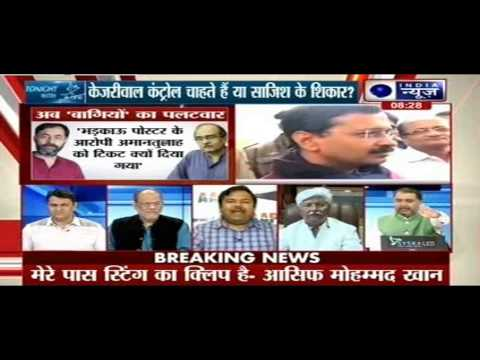 Tonight with Deepak Chaurasia: Is Aam Aadmi Party losing the plot?