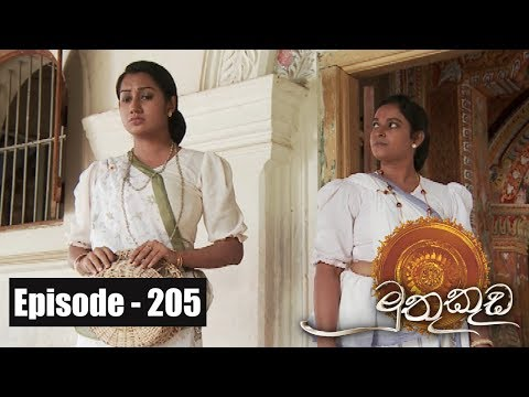 Muthu Kuda | Episode 205 17th November 2017