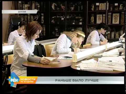 Малообеспеченные студенты региона снова будут получать социальную стипендию