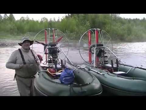 подвесной лодочный аэродвижитель колибри
