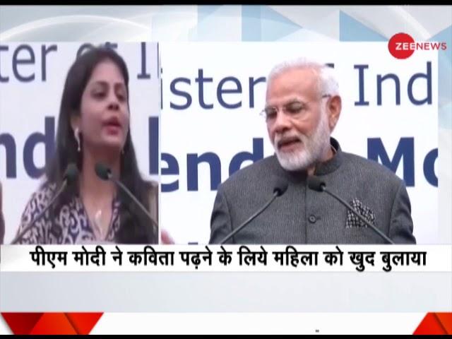 Philippines: Indian diaspora welcomes PM Modi | भारतीय समुदाय ने पीएम मोदी का स्वागत किया