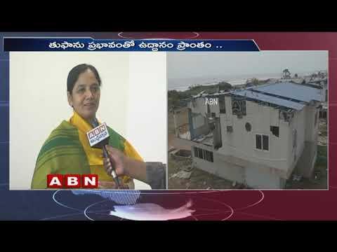 Minister Paritala Sunitha Face To Face Over Cyclone Titli Restoration Works | ABN Telugu