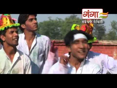 Sa Ra Ra Holi Maithli Song Madhav Rai video