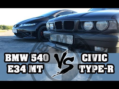 "Honda Civic Type-R vs BMW E34 (540) ""Баварский Волк"""