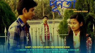 Purnota (2017) Official Trailer by Shakhor Kumar