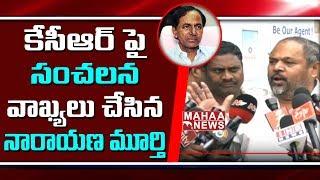 R Narayana Murthy Congratulates Telangana CM KCR  - netivaarthalu.com