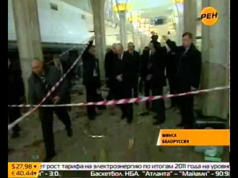 Теракт в Минске. Картина трагедии