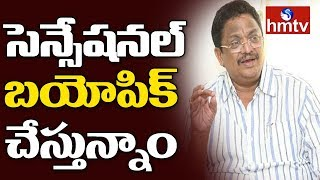 Producer C. Kalyan About Jayalalitha Biopic | hmtv