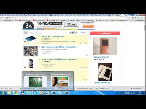 Купить Рабочие Прокси Под Poster Pro 2.0, Рабочие Прокси Франция Под Poster Pro 2- ifonit x-proxy pro, рабочие прокси европа под key collector