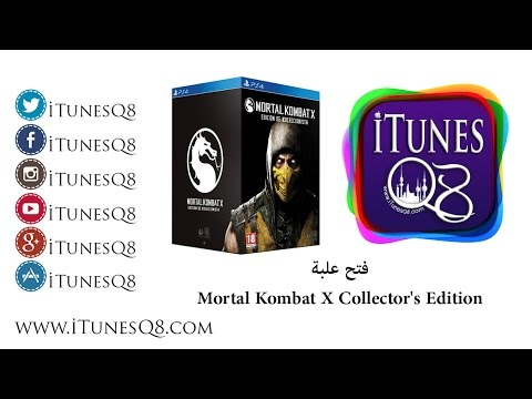 فتح علبة Mortal Kombat X Collector's Edition