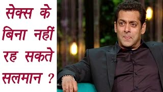 Koffee With Karan 5: Salman Khan can't live without sex and workout for a month : Arbaaz | FilmiBeat