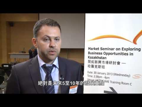 開拓哈薩克斯坦市場:港商新機遇