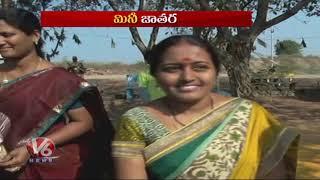 Mini Medaram Jatara Celebrations   Devotees Throng To Sammakka Sarakka Jatara