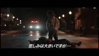 『スリー・ビルボード』予告編