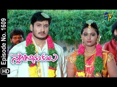 Swathi Chinukulu | 29th October 2018 | Full Episode No 1609 | ETV Telugu
