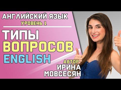Уроки с Ириной Шипиловой - видео