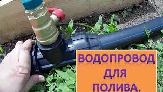 Водоснабжение в частном доме из колодца своими
