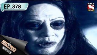 Download Adaalat - আদালত (Bengali) - Ep 378- Dainy 3Gp Mp4
