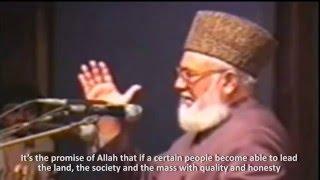 ইসলামের জিত মওলানা নিজামী স্পিচ