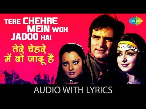 Tere Chehre Mein Woh Jadoo Hai with lyrics | तेरे चेहरे में वो जादू है के बोल | Kishore | Dharmatma