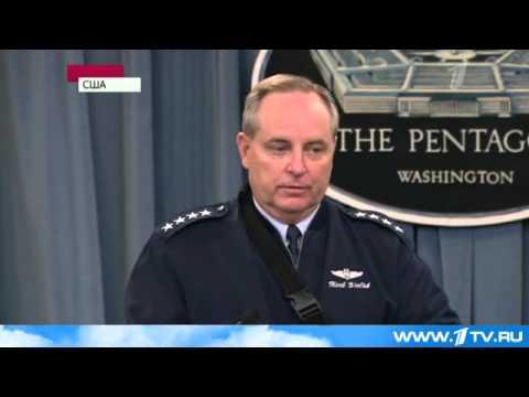 скандал в армии США офицеры ракетных войск  употребляют наркотики