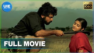 Paruthiveeran Tamil Full Movie