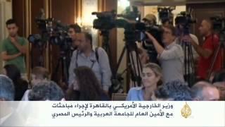 مباحثات كيري مع العربي والسيسي