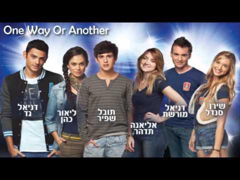 גאליס המופע - One Way Or Another
