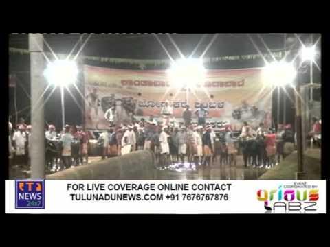 Tulunadu News - Aikala Kanthabare Boodabare Jodukere Kambala 2013 DVD 3