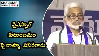 Vijay Sai Reddy Sensational Comments on Chandrababu Naidu ||  Shalimar Political News