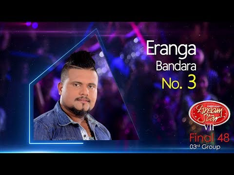 Dream Star Season 7 | Final 48 ( 03rd Group ) Eranga Bandara ( 17-06-2017 )