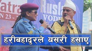 हरीबहादुरले यसरी हँसाए ! दिपालाई कसरी फसाए ? Haribahadur & Deepa Shree LIVE Comedy l Shatru Gate
