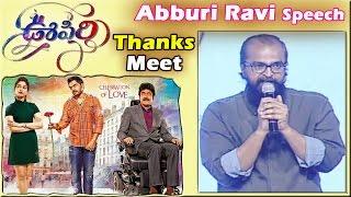 abburi-ravi-speech-oopiri-movie-thank-you-meet-nagarjuna-karthi-tamannaah-success-meet