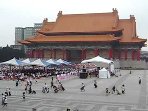 Chiang Kai Shek Memorial and National Concert Hall Video