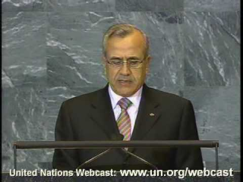 Michel Sleiman, President of Lebanon at the General Debate of the 63rd Session (2008)