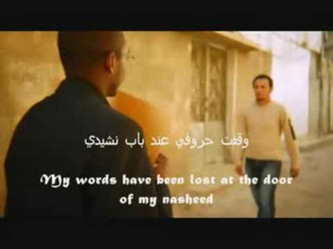 Awesome Arabic Nasheed [translation With Eng Subtitles] video