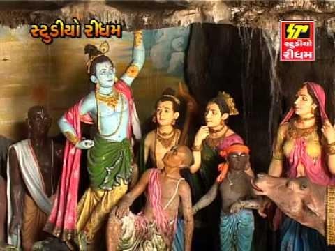 Man Ki Haveli Main Mohan Paya - Shrinathji Ni Zakhi 13
