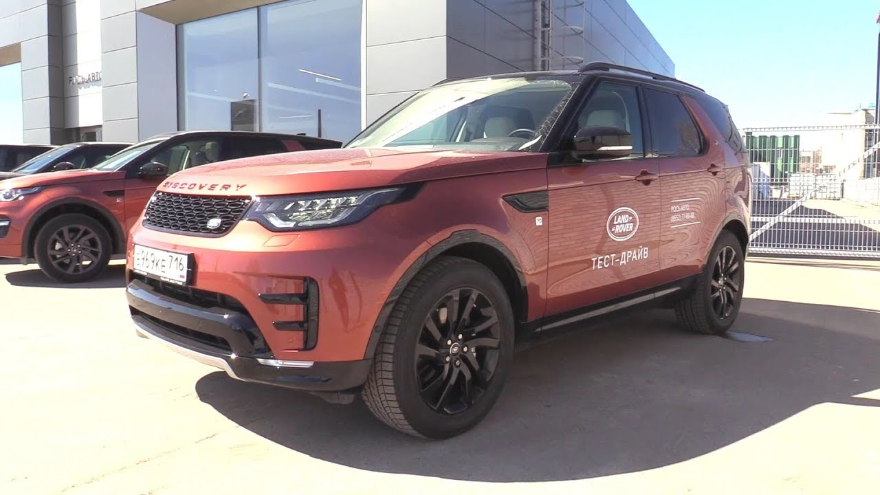2019 Land Rover Discovery 5. Start Up, Engine, and In Depth Tour.