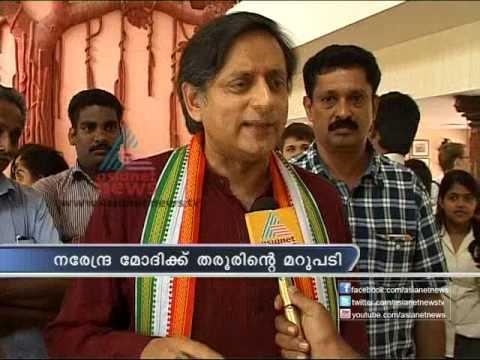 Exclusive:Shashi Tharoor says his wife Sunanda Pushkar is 'priceless'