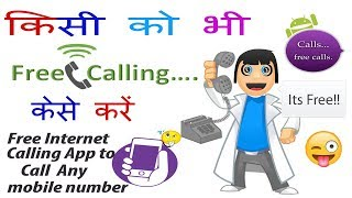 Best Free Calling App for Android to  Free Calling  Any Number New App 2018