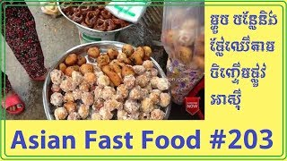 Khmer Street Food |Asian Fast Food,Roast beef #203