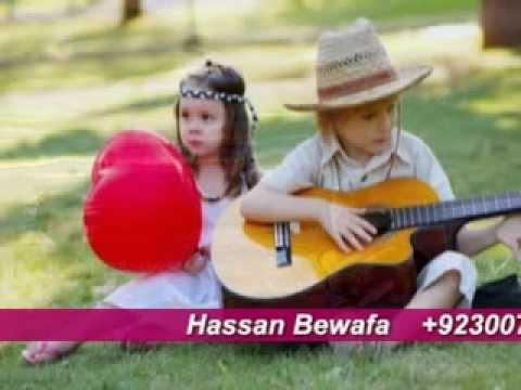 Bewafa Pyar Ki Rahon Mein Mujhe Chord Diya(Udit & Alka)