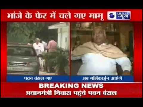 Under-fire rail minister Pawan Kumar Bansal resigns