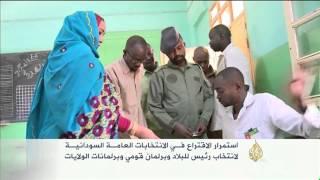 تواصل الاقتراع في الانتخابات السودانية العامة