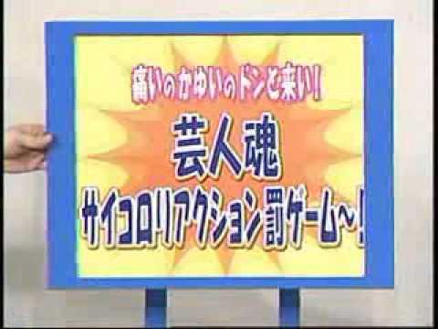 смешное японское шоу