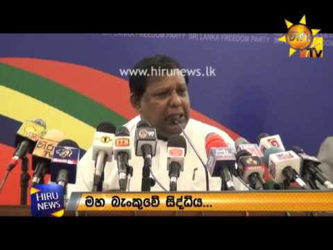 unp mps minister of |eng