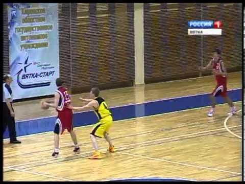 Баскетбол (ГТРК Вятка)