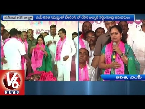 MP Kavitha Takes On Congress Leaders Over Criticism Against TRS Party | V6 News