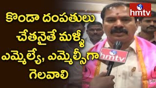 TRS Ex MLA Dasyam Vinay Bhaskar Face To Face On Konda Surekha and Murali  | hmtv