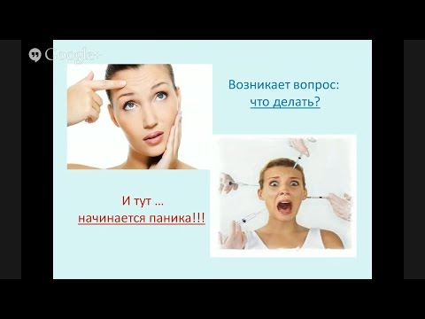 Косметология. Уход за кожей лица. Основные ошибки по мнению косметологов.